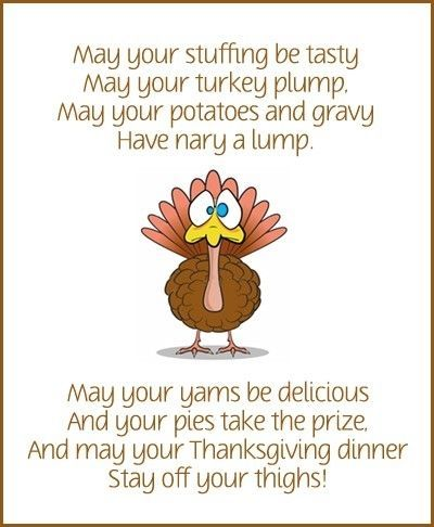 Funny Thanksgiving Poem